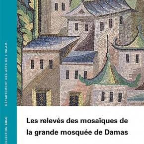 Les relevés de la mosquée de Damas